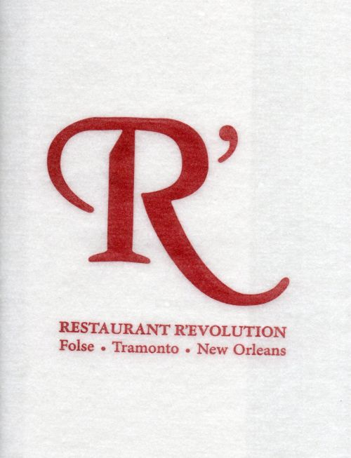 R-evolution-logo001.jpg