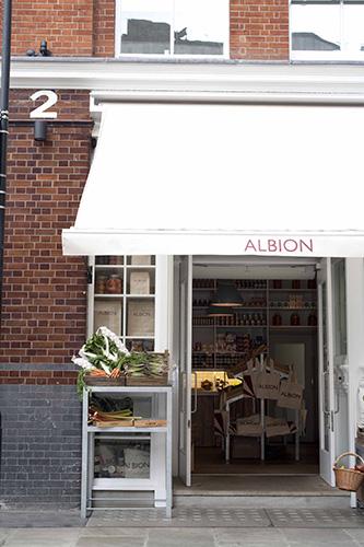 Albion_entrance.jpg